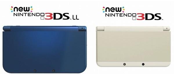 Iznāks uzlaboti 3DS modeļi